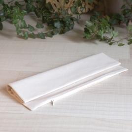 Housse zippée pour oreiller en coton bio